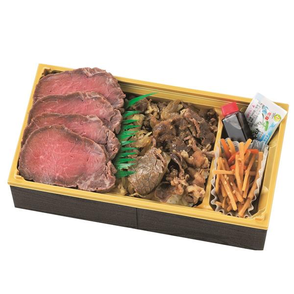 松阪牛ローストビーフとすき煮弁当 1,980円