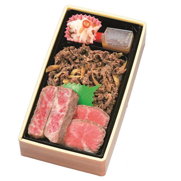 佐賀牛サーロインとランプステーキ&すき焼き弁当 1,998円