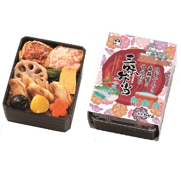 のどぐろと香箱蟹と甘えびの三昧弁当 1,480円