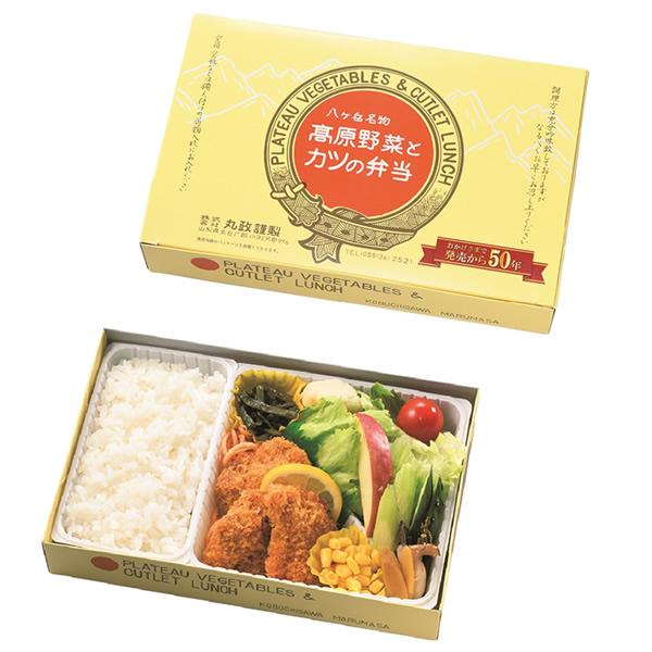 高原野菜とカツの弁当 1,000円