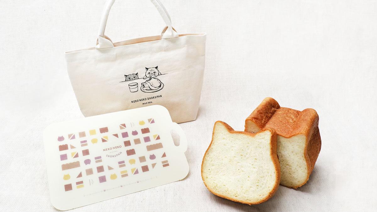 ねこねこ食パン 福袋