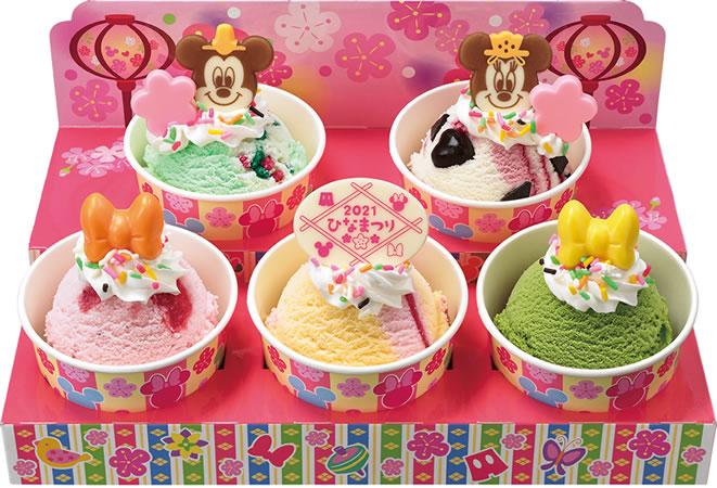 サーティワンアイスクリーム ひな祭り
