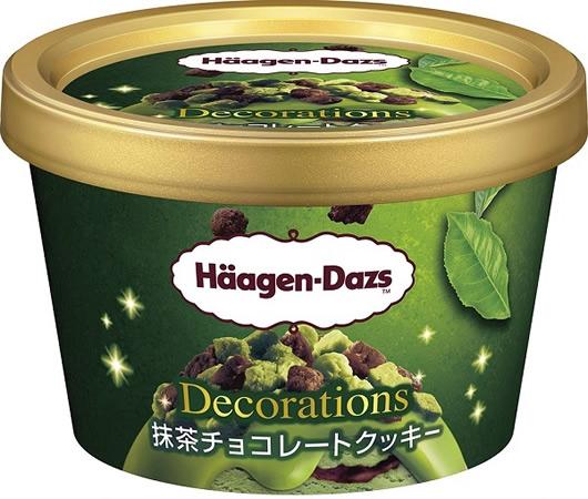 ハーゲンダッツ デコレーションズ 抹茶チョコレートクッキー