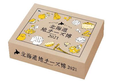 おすすめセットBOX イメージ