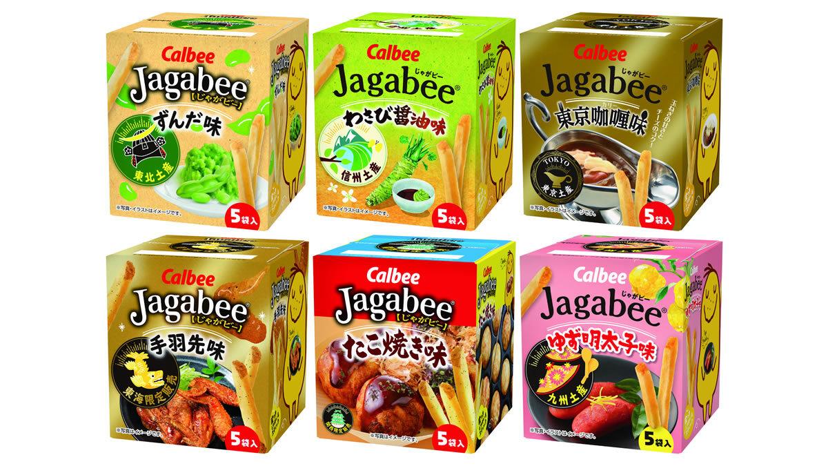 Jagabeeめぐり旅6品食べ比べセット
