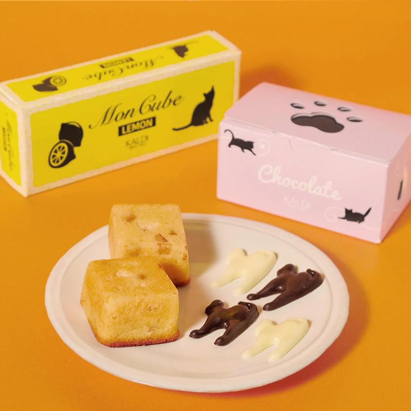 焼き菓子 モンキューブ・ネコ型チョコレート