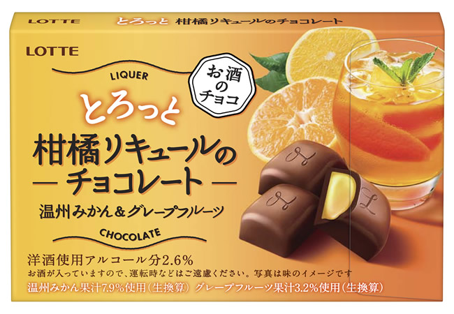 ロッテ とろっと柑橘リキュールのチョコレート