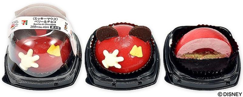 セブンイレブン ミッキーマウス ひなまつりケーキ