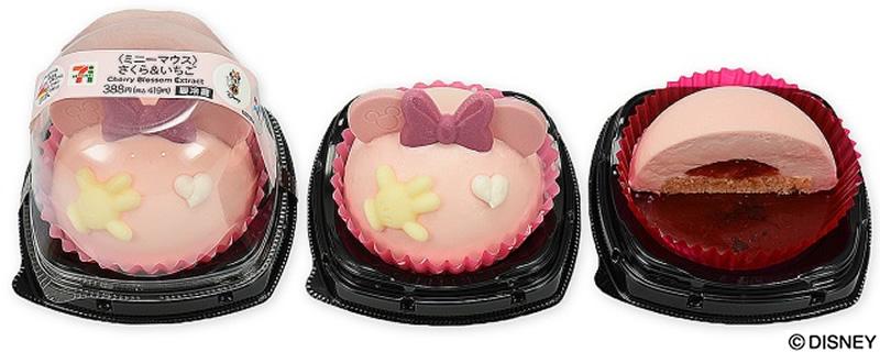 セブンイレブン ミニーマウス ひなまつりケーキ