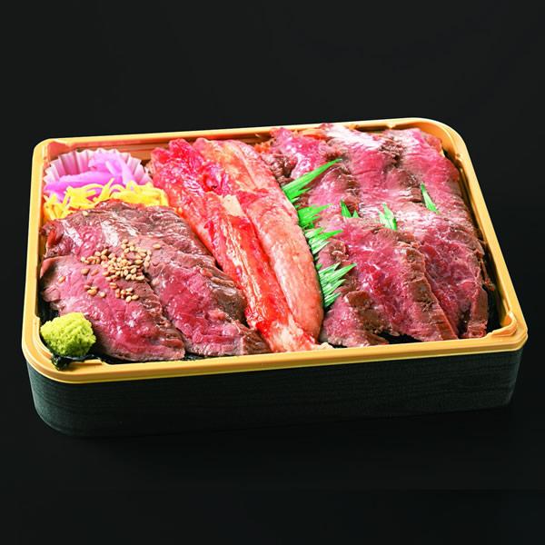 中川・道の駅なかがわ「道産牛ステーキ3種&タラバステーキ弁当」2,592円