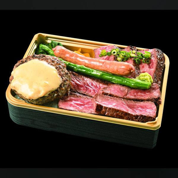 函館・やきにくれすとらん沙蘭「道産牛ステーキ盛り合わせ弁当」2,268円