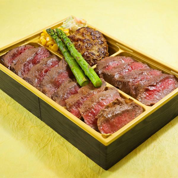 札幌・グリルサーカス「北海道三種牛ステーキ食べ比べ弁当」2,980円