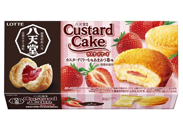 八天堂監修カスタードケーキ<カスタードくりーむ&あまおう苺味>