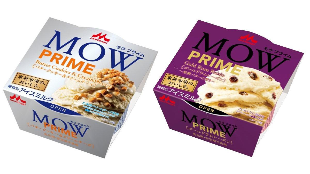 MOW PRIME(モウ プライム) アイス