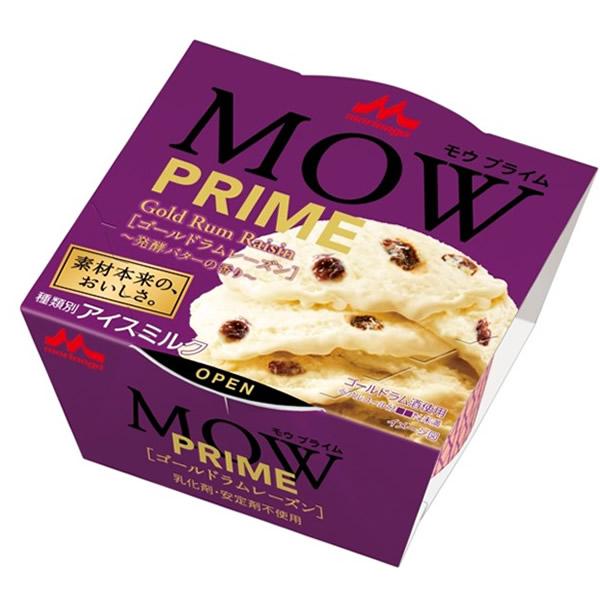 MOW PRIME ゴールドラムレーズン~発酵バターの香り~
