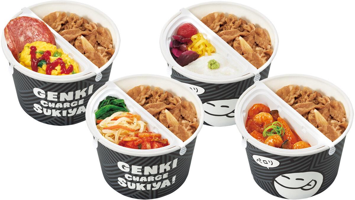すき家 牛丼弁当「SUKIMIX(すきミックス)」
