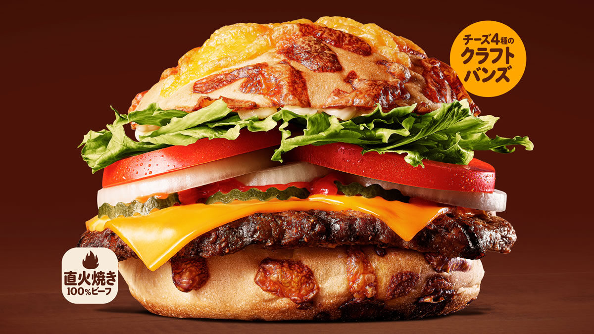 バーガーキング チーズアグリービーフバーガー