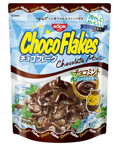 日清シスコ チョコフレーク チョコミント