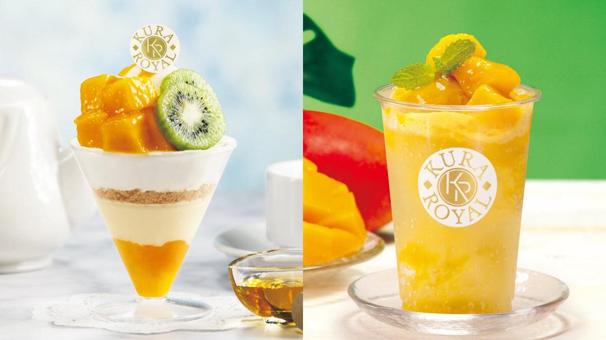 """くら寿司""""で「完熟マンゴーのハニームースパフェ」と「まるごとマンゴーソーダ」"""