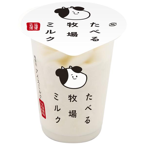 ファミマアイス たべる牧場ミルク