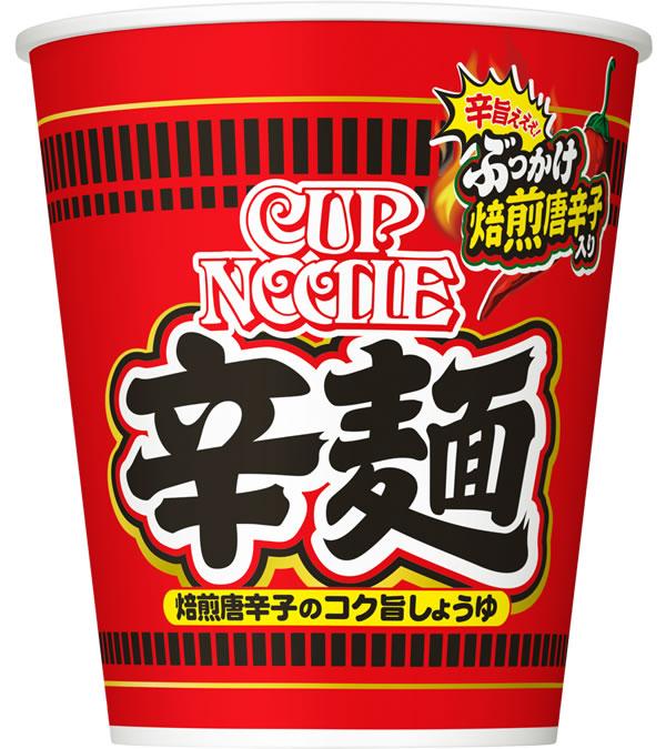 カップヌードル 辛麺