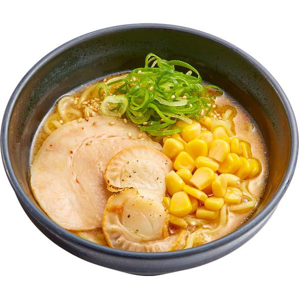 北海道 ほっこり、あったか味噌ラーメン