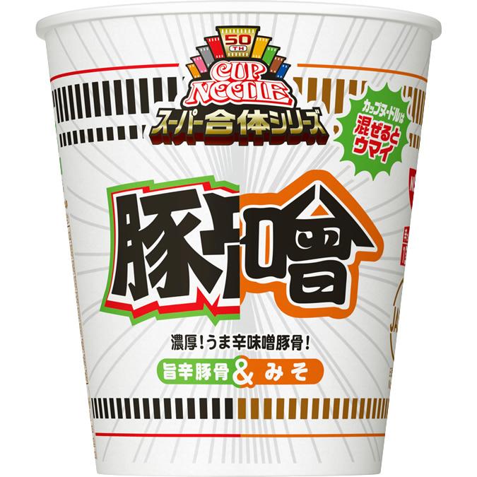 カップヌードル スーパー合体シリーズ 味噌&旨辛豚骨