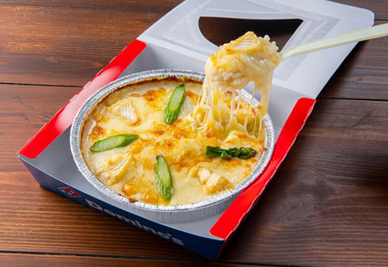北海道3チーズ