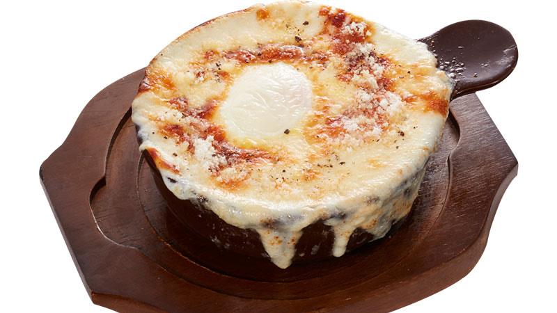 窯焼きチーズパスタ ~濃厚カルボナーラ~