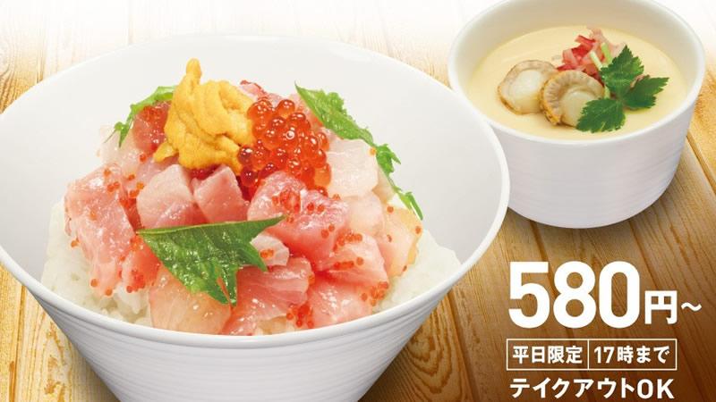 くら寿司580円セット「くらランチ」