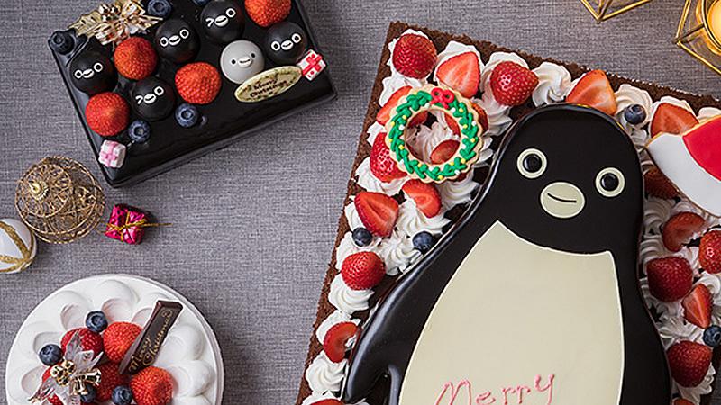 池袋ホテルメトロポリタン「Suicaのペンギン クリスマスケーキ」