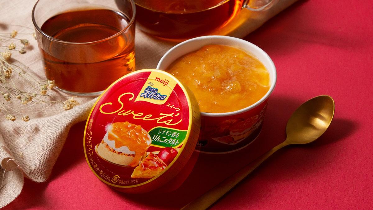 明治 エッセルスーパーカップ Sweet's シナモン香るりんごのタルト