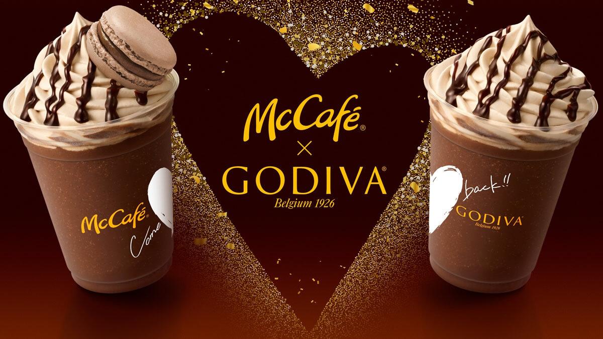 マックカフェ×ゴディバ チョコレートエスプレッソフラッペ